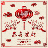 Calligraphy 2017. gold Happy Chinese new year of the Rooster. vector concept spring. background pattern. Art Royalty Free Stock Image