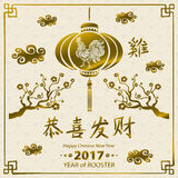 Calligraphy 2017. gold Happy Chinese new year of the Rooster. vector concept spring. background pattern. Holiday banner with hanging rooster, flower, chinese Stock Images