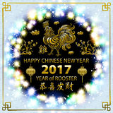 Calligraphy 2017. gold Happy Chinese new year of the Rooster. vector concept spring. blue backgroud pattern art. luminous color ga Stock Photo