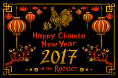 Calligraphy 2017. Happy Chinese new year of the Rooster.  concept spring. black background pattern Stock Image