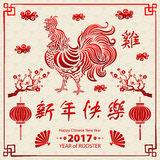 Calligraphy 2017. Happy Chinese new year of the Rooster. vector concept spring. background pattern. Art Stock Images