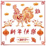 Calligraphy 2017. Happy Chinese new year of the Rooster. vector concept spring. background pattern. Art Stock Illustration