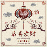 Calligraphy 2017. Happy Chinese new year of the Rooster. vector concept spring. background pattern Royalty Free Stock Photo