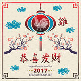 Calligraphy 2017. Happy Chinese new year of the Rooster. vector concept spring. background pattern. Vector Card with rooster, symbol of the Chinese New Year 2017 Royalty Free Stock Photos