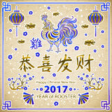 Calligraphy 2017. Happy Chinese new year of the Rooster. vector concept spring. dragon scale background pattern. Art Vector Illustration
