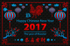 Calligraphy 2017. Happy Chinese new year of the Rooster. vector concept spring. dragon scale background pattern Stock Photo