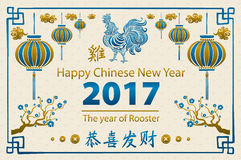 Calligraphy 2017. Happy Chinese new year of the Rooster. vector concept spring. dragon scale background pattern Royalty Free Stock Images