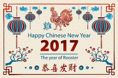 Calligraphy 2017. Happy Chinese new year of the Rooster. vector concept spring. dragon scale background pattern Stock Photography