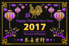 Calligraphy 2017. Happy Chinese new year of the Rooster. vector concept spring. dragon scale background pattern Stock Photos