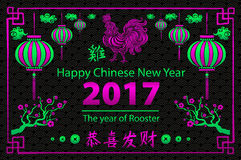 Calligraphy 2017. Happy Chinese new year of the Rooster. vector concept spring. dragon scale background pattern. Art Stock Photography