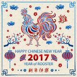 Calligraphy 2017. Happy Chinese new year of the Rooster. vector concept spring. dragon scale background pattern Stock Images