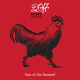 Calligraphy 2017 Happy New Year sign card Rooster. Stock Photos