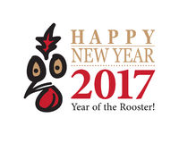 Calligraphy 2017 Happy New Year sign card with Rooster. Calligraphy 2017 Happy New Year sign white card with Rooster Stock Illustration