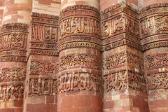 Calligraphy and intricate design on Qutub Minar Royalty Free Stock Photo
