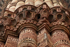 Calligraphy and intricate design on Qutub Minar Stock Photography