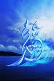Calligraphy of `Muhammad` Stock Photo