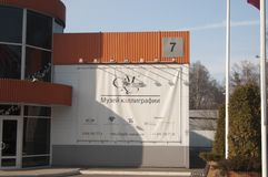 Calligraphy museum Stock Image