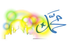 Calligraphy Name of prophet Mohammed. And Silhouette of mosque with minarets. Light effect. Islamic Muslim holiday for Mawlid birthday of prophet Muhammad Stock Photo
