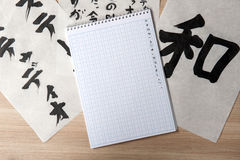 Calligraphy notepads Royalty Free Stock Photo
