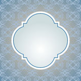 Calligraphy ornament frame set Stock Photography