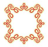 Calligraphy ornamental decorative frame Stock Photo