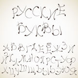 Calligraphy Russian font Stock Photography
