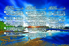 Calligraphy of Surah al-Ikhlas, Al-falaq and An-Nas. With the backgorund of beach and ocean located at Taman Gelora, Kuantan, Malaysia Stock Images
