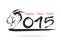 Calligraphy vector 2015 New Year sign on white background. Calligraphy vector 2015 New Year sign on white background, Goats head royalty free illustration