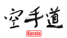 Calligraphy word, karate Royalty Free Stock Photo