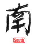Calligraphy word, south Stock Images