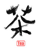 Calligraphy word, tea Stock Images