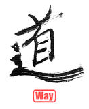 Calligraphy word, way. Chinese calligraphy, way, isolated on white background Royalty Free Stock Image