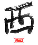 Calligraphy word, west Royalty Free Stock Image