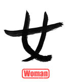 Calligraphy word, woman Royalty Free Stock Photography