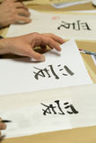 Calligraphy workshop Stock Photo