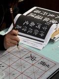 calligraphykines Fotografering för Bildbyråer