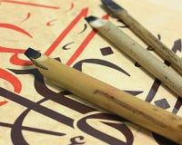 calligraphypenna royaltyfria foton