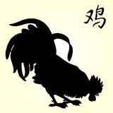 Calling rooster black silhouette on white. Background and hieroglyph cock. Fiery cock, chicken a symbol of the Chinese new year 2017. Vector illustration Royalty Free Stock Photos