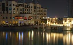 Calma de la fuente de Dubai fotografía de archivo libre de regalías