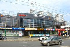 Calor Moscú Matriz del cine Estación de metro Krylatskoje Imagen de archivo