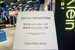 Calvin Klein στοκ φωτογραφίες με δικαίωμα ελεύθερης χρήσης