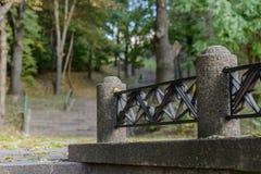 Calzada en el parque Fotografía de archivo