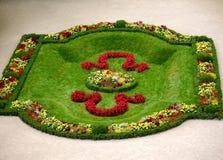 Cama de flor ornamental colorida Fotos de archivo