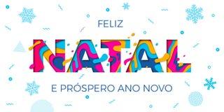 Camadas da cor do papercut do vetor do cartão de Feliz Natal Merry Christmas Portuguese multi Fotos de Stock Royalty Free