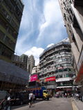 Camarvon road in tsim sha tsui. Camarvon Road in Hong Kong Kowloon royalty free stock photos