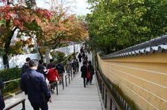 Cambio del color de las hojas en Japón Foto de archivo
