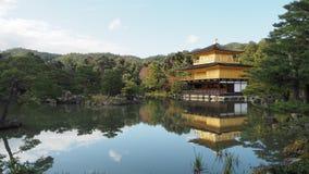 Cambio Japón del color de las hojas de Kinkakuji Foto de archivo libre de regalías