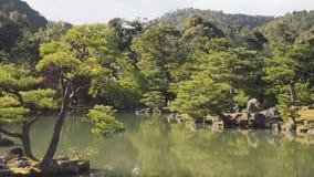 Cambio Kyoto Japón del color de las hojas Imágenes de archivo libres de regalías