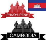 cambodia Arkivfoton