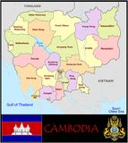 Cambodia Administrative divisions Royalty Free Stock Images